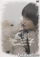 Snow Prince (DVD) (Taiwan Version)