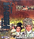 The Mother - And Child Tombstone (VCD) (Remastered) (Hong Kong Version)