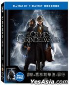 Fantastic Beasts: The Crimes of Grindelwald (2018) (Blu-ray) (2D + 3D) (With DigiBook) (Taiwan Version)