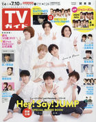 Weekly TV Guide (Kantou Edition) 20842-07/10 2020