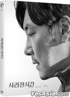 Me and Me (Blu-ray) (Korea Version)