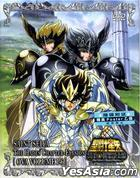 Saint Seiya The Hades Chapter - Elysion (VCD) (Ep.1-6) (Hong Kong Version)