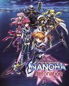 Magical Girl Lyrical Nanoha Detonation (Blu-ray) (Special Edition) (English Subtitled) (Japan Version)