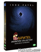 Ishupatel Animation Collection (DVD) (Korea Version)