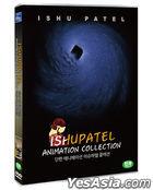 Ishupatel Animation Collection (DVD) (Korea Version)