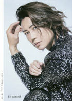 Hikawa Kiyoshi Photobook 'kii-natural'