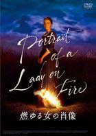 Portrait of a lady on fire (DVD) (Standard Edition) (Japan Version)