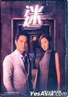 Destination Nowhere (2016) (DVD) (Ep. 1-30) (End) (English Subtitled) (TVB Drama) (US Version)