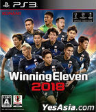 Winning Eleven 2018 (Japan Version)