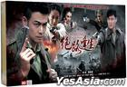 Surviving In Destiny (DVD) (End) (China Version)