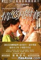 Farewell, My Queen (DVD) (Taiwan Version)
