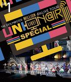 THE IDOLM@STER MILLION LIVE! 6th LIVE YOUR UNI-ON@IR!!!! SPECIAL LIVE DAY 1 [BLU-RAY] (Japan Version)