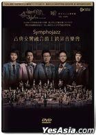 Symphojazz (DVD)