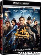 长城 (2016) (4K Ultra HD + Blu-ray) (双碟限定版) (台湾版)