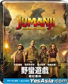 Jumanji: Welcome to the Jungle (2017) (Blu-ray) (3D + 2D) (2-Disc Edition) (Steelbook) (Taiwan Version)