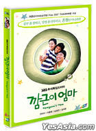 Kamgeun's Mom (DVD) (End) (English Subtitled) (SBS TV Drama) (Korea Version)
