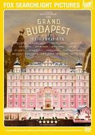 THE GRAND BUDAPEST HOTEL (Japan Version)
