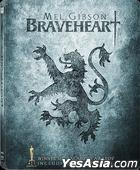 Braveheart (1995) (Blu-ray) (2-Disc Steelbook) (Hong Kong Version)