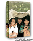 Lovers' Concerto (DVD) (DTS) (US Version)
