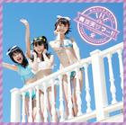 The Uchouten Summer [Murasaki Ver.](Japan Version)