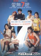 Seven Something (DVD) (English Subtitled) (Taiwan Version)