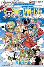 One Piece (Vol.91)
