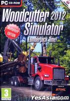 Woodcutter Simulator 2012 (英文版)