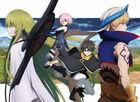Fate/Grand Order −絶対魔獣戦線バビロニア− 1 (Blu-ray)