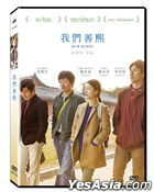 Our Sunhi (2013) (DVD) (Taiwan Version)