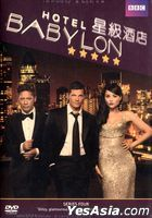 Hotel Babylon (DVD) (Series Four) (End) (BBC TV Drama) (Hong Kong Version)