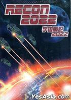 Recon 2022 (2004) (DVD) (Hong Kong Version)