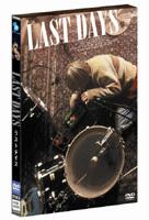 Last Days (Japan Version)