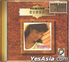 Selection of Annabelle Lui (24K Gold CD)