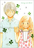 Honey and Clover 2 Vol.4 (First Press Limited Edition) (Japan Version)