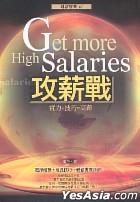 Get more High Salaries