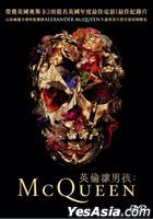 McQueen (2018) (DVD) (Hong Kong Version)