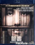 Bestseller (Blu-ray) (English Subtitled) (Hong Kong Version)