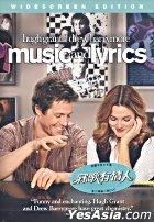 Music And Lyrics (DVD) (Hong Kong Version)