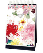 Iwasaki Chihiro 2021 Daily Calendar (Japan Version)