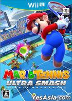 Mario Tennis Ultra Smash (Wii U) (Japan Version)