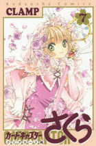 Cardcaptor Sakura: Clear Card (7)
