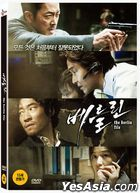 The Berlin File (DVD) (2-Disc) (Korea Version)