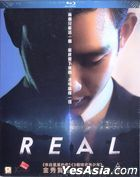 Real (2017) (Blu-ray) (Hong Kong Version)