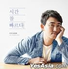 Lee Seung Chul Vol. 12