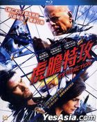 Extraction (2015) (Blu-ray) (Hong Kong Version)