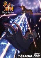 Made in Abyss: Dawn of the Deep Soul (2020) (DVD) (Taiwan Version)