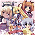 TV Anime Prism Arc - Private Song Collection (Japan Version)