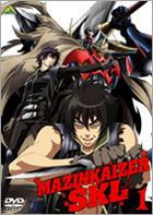 Mazinkaizer SKL 1 (DVD) (Japan Version)