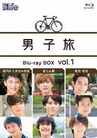 男子旅 Blu-ray Box vol.1 (日本版)