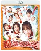Tug of War! (Blu-ray)(Japan Version)